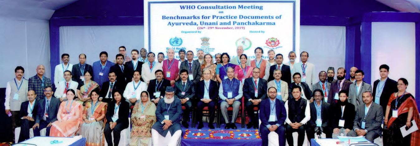 Advisory meeting of WHO Experts 26-29 November, 2019 in Jamnagar, India International Benchmarks for Practice Documents in Ayurveda, Unani and Panchakarma